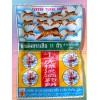 Травяной экстракт «Одиннадцать Тигров» для приготовления крепкой настойки