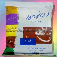 Тайский кофе 5 ярких вкусов Khao Shong 20 пакетов