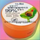 Успокаивающий гель Алое Вера 99% плюс улиточный фильтрат 300 грамм