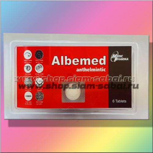 Альбендазол 6 таблеток против паразитов. Вес: 10.00  г