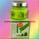 Крем – эссенция для кожи лица Алое и Желатин 50 грамм