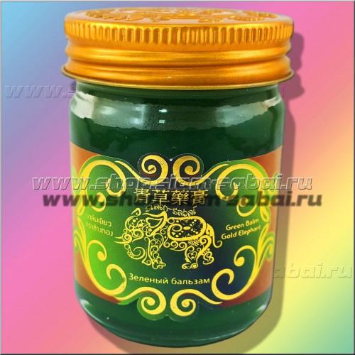 Зеленый бальзам со слоном 50 грамм. Вес: 160.00  г