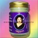 Тайский белый бальзам Hamar  с лонганом 60 грамм