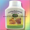 Капсулы Бам Рунг Тай для лечения цистита