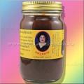 Тайский черный королевский бальзам 60 грамм