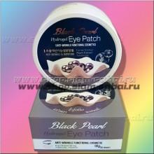 Гидрогелевые патчи для кожи вокруг глаз Черный жемчуг 60 штук