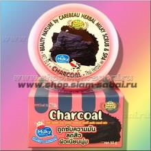 Нежный молочный СПА скраб - маска для лица и тела с углем