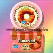 Нежный молочный СПА скраб - маска для лица и тела с тамариндом