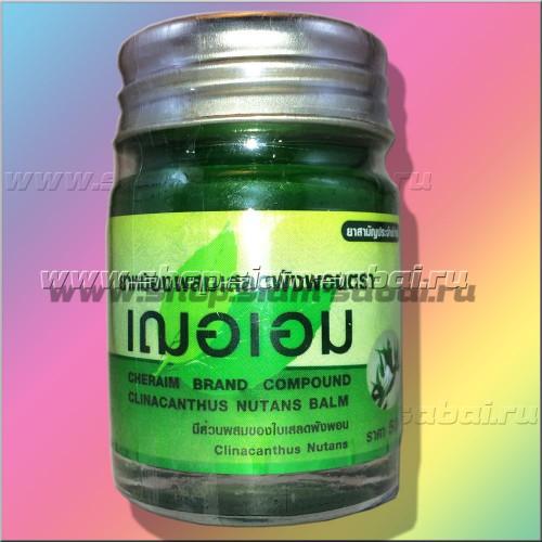 Зеленый бальзам из тайланда отзывы
