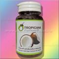 Кокосовое масло в капсулах Тропикана