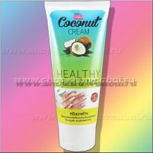 Ароматный кокосовый крем для рук