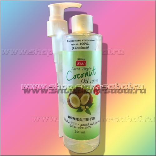 Кокосовое масло для волос тайское отзывы