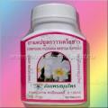 Натуральные витамины природного происхождения для красоты и здоровья женщин