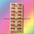 Таблетки от укачивания Дименгидринат 10штук