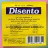 Таблетки от диареи, кишечных инфекций и дизентерии Disento