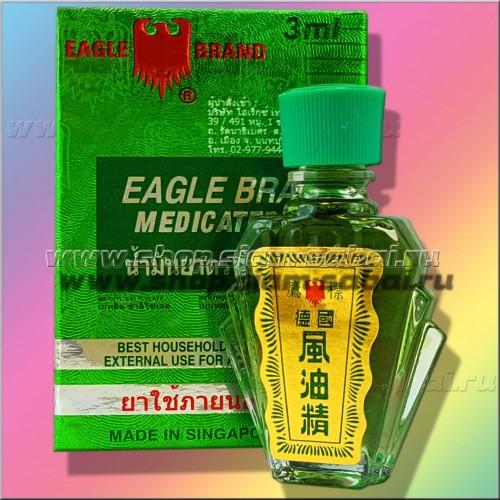 Лечебное масло с хлорофиллом. Вес: 20.00  г