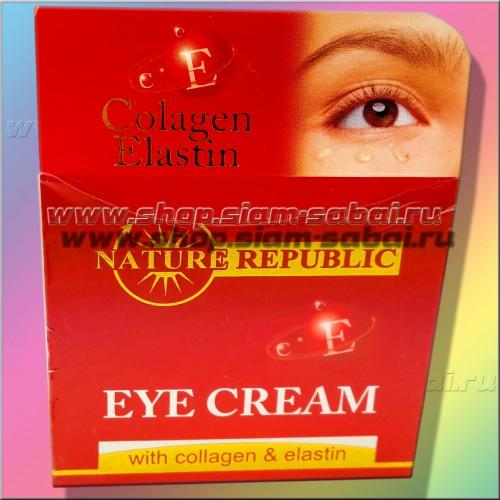 Крем для ухода за кожей вокруг глаз с коллагеном и эластином. Вес: 100.00  г