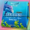 Коллагеновая маска из семян морских водорослей 1 пакетик 15 грамм