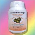Гарциния камбоджийская капсулы - поможет  похудеть-помолодеть!