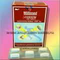 Таблетки Глюкозамин для лечения суставов и позвоночника
