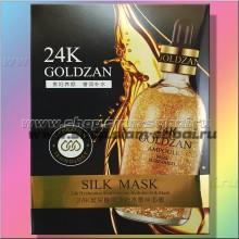 Гиалуроновая маска для лица Шелк против морщин