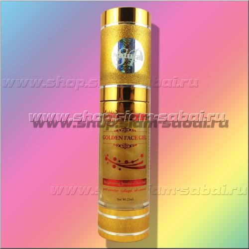 Золотая тайская косметика