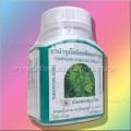 Фитопрепарат против бессоницы и для снятия стресса