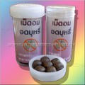 Травяные шарики Hin Fha, отбивающие желание курить