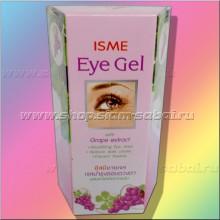 Гель для кожи вокруг глаз с экстрактом виноградных косточек