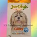 Куриные палочки с морковкой для собак  Jerhigh