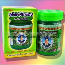Тайский зеленый бальзам с клинокантусом