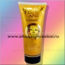 Золотая маска - пленка для лица 24 карата плюс глутатион