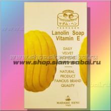 Мягкое деликатное мыло с ланолином и витамином Е от Мадам Хенг