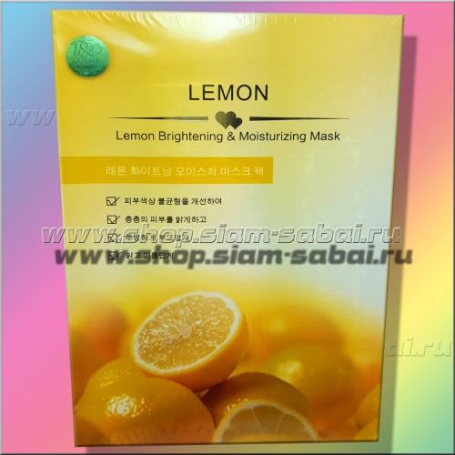 Лимонная осветляющая и увлажняющая тканевая маска. Вес: 40.00  г