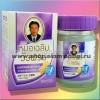Тайский бальзам с лемонграссом Wang Prom 50 грамм