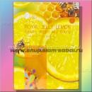 Тканевая маска для лица и шеи с маточным молочком и лимоном
