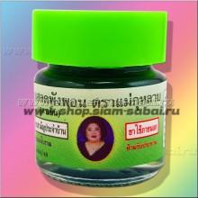 Тайский МИНИ бальзам зеленый