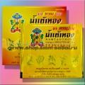 Сладкий лечебный чай на травах Namtaothong 5 пакетиков