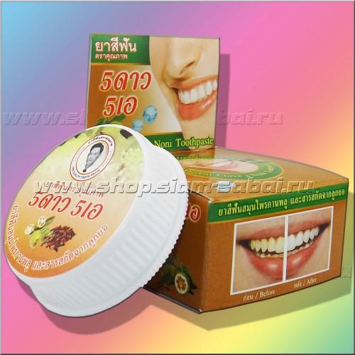 тайская паста для отбеливания зубов