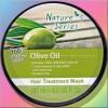 Маска для волос Boots с органическим оливковым маслом