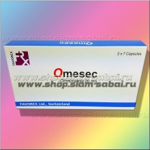 Препарат для лечения язвы желудка и против бактерии хеликобактер пилори