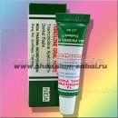 Тринолоновая паста для лечения стоматита и воспаления полости рта