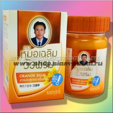 Тайский оранжевый бальзам Wang Prom 50 грамм