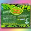 Чай из натурального листа Пандана 50 грамм