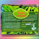 Чай из натурального листа Пандана 100 грамм