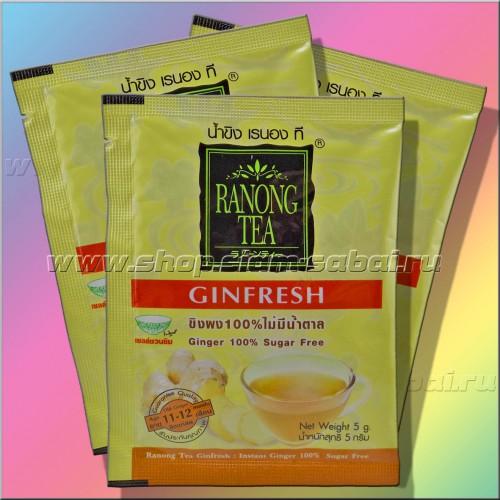 Имбирь для чая купить