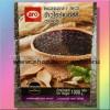 Черный тайский рис Riceberry 1 кг