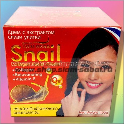 Антивозрастной крем для лица с экстрактом слизи улитки и витамином Е. Вес: 200.00  г