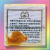 Мыло с экстрактом ласточкиных гнезд
