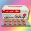 Гепатопротектор Самарин 140 мг – очищение, лечение и защита печени, 100 таблеток (на 3 мес курс)